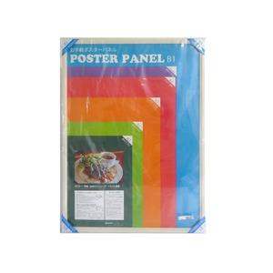 【木製額】温かみのある木製ポスターパネル ポスターパネル B1サイズ(728×1030mm) ホワイト - 拡大画像