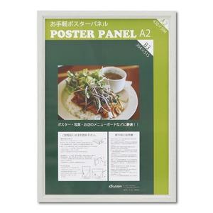 【木製額】温かみのある木製ポスターパネル ポスターパネル A2サイズ(420×594mm) ホワイト - 拡大画像