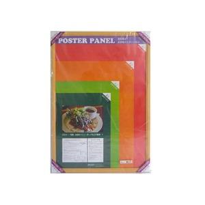 【木製額】温かみのある木製ポスターパネル ポスターパネル 変形菊全サイズ(600×900mm) ナチュラル - 拡大画像
