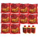 さぬき骨付鶏(若鶏) 骨付き鳥 国産もも肉10本(2100g) パーティーセット  電子レンジで1分!【冷蔵便】