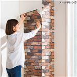 貼ってはがせる壁デコウォールペーパー 【オールドレンガ 2: 46.5×250cm】