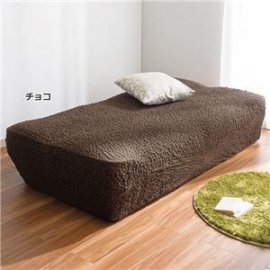 もこもこ伸縮フィットカバー 【グリーン 4: ベッド用】の詳細を見る
