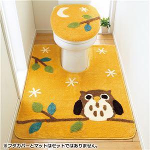 ふくろうとネコのトイレマットシリーズ ふくろう 【5: ジャンボマット】 - 拡大画像