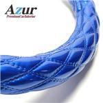 Azur ハンドルカバー キャロル ステアリングカバー エナメルブルー S(外径約36-37cm) XS54C24A-S