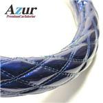 Azur ハンドルカバー アルファード ステアリングカバー エナメルネイビー M(外径約38-39cm) XS54D24A-M