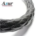 Azur ハンドルカバー NEWファイター(H11.4-) ステアリングカバー ラメブラック 2HS(外径約45-46cm) XS55A24A-2HS