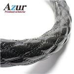 Azur ハンドルカバー グランドプロフィア エアループプロフィア(H15.11-) ステアリングカバー ラメブラック 2HS(外径約45-46cm) XS55A24A-2HS