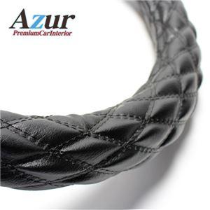 Azur ハンドルカバー 2t '07エルフ(H19.1-) ステアリングカバー ソフトレザーブラック LM(外径約40.5-41.5cm) XS59A24A-LM