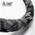 Azur ハンドルカバー マーチ ステアリングカバー 迷彩ブラック S(外径約36-37cm) XS60A24A-S