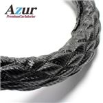 Azur ハンドルカバー キューブ ステアリングカバー カーボンレザーブラック S(外径約36-37cm) XS61A24A-S