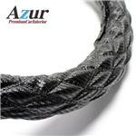 Azur ハンドルカバー モコ ステアリングカバー カーボンレザーブラック S(外径約36-37cm) XS61A24A-S