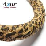 Azur ハンドルカバー パッソ ステアリングカバー ヒョウ柄ブラウン S(外径約36-37cm) XS62L24A-S