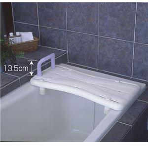 バスボードGR 幅36cm×長さ74cm×高さ25cm 豊通オールライフ (入浴用品/介護用品) - 拡大画像