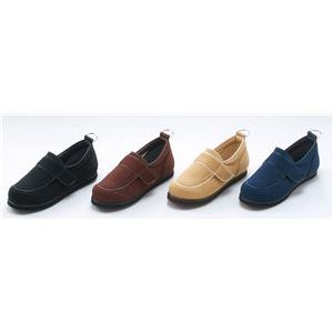 介護靴/リハビリシューズ ブラック(黒) LK-1(外履き) 【片足24cm】 3E 左右同形状 手洗い可/撥水 (歩行補助用品) 日本製 - 拡大画像
