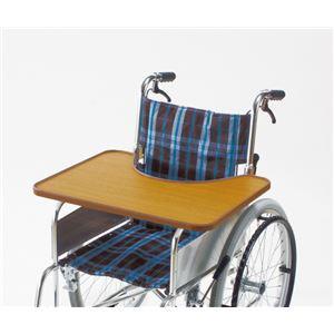 車椅子用テーブルGRII 木製 切り込み部/幅35cm×奥行17.5cm (車椅子関連用品/介護用品) - 拡大画像