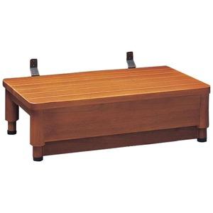 木製玄関踏み台(ステップ)GR 1型 幅60cm 高さ14〜19cm(無段階調節可) 固定金具付き (介護用品) - 拡大画像