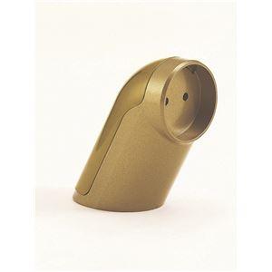 カバー式エンドブラケット φ3.2・3.5cm(直径)兼用 豊通オールライフ (介護用品)