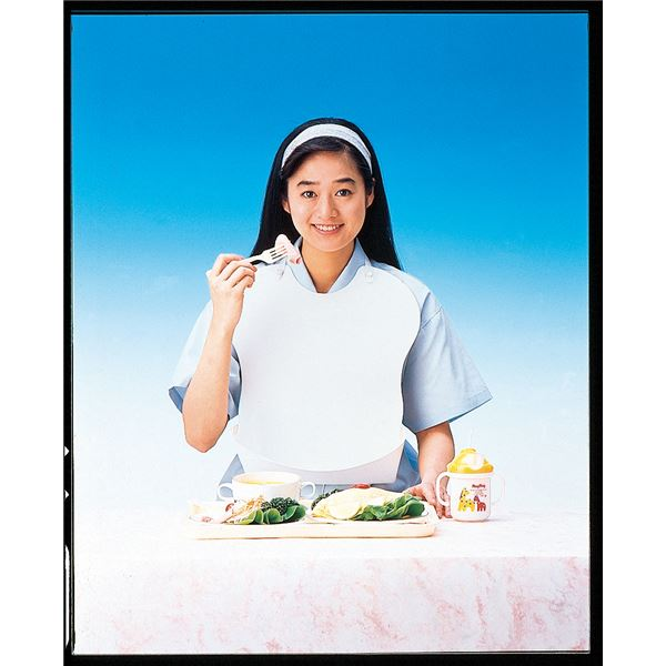 (まとめ)ピジョン 食事用エプロン ピジョン エプロン K745【×5セット】