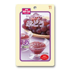 (まとめ)ホリカフーズ 介護食 おいしくミキサー (11)ぶどう 1袋 567695【×40セット】 - 拡大画像
