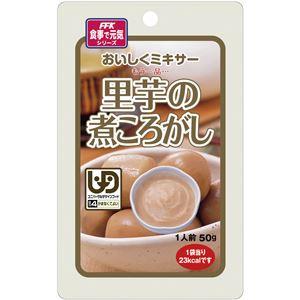 (まとめ)ホリカフーズ 介護食 おいしくミキサー(18)里芋の煮ころがし(12袋入) 567720【×3セット】 - 拡大画像