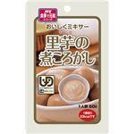 (まとめ)ホリカフーズ 介護食 おいしくミキサー(18)里芋の煮ころがし(12袋入) 567720【×3セット】
