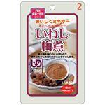 (まとめ)ホリカフーズ 介護食 おいしくミキサー(2)いわし梅煮(12袋入) 567610【×3セット】
