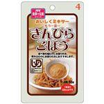 (まとめ)ホリカフーズ 介護食 おいしくミキサー(4)きんぴらごぼう(12袋入) 567630【×3セット】