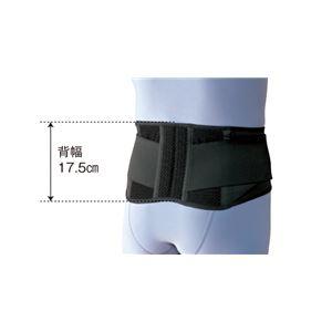 日本シグマックス 腰痛ベルト マックスベルトCH アクティブ S 340501 - 拡大画像