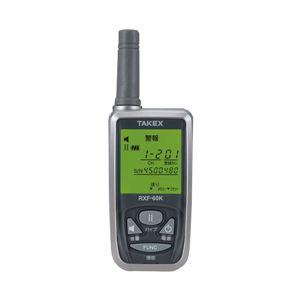竹中エンジニアリング 徘徊検知 徘徊お知らせお待ちくん(2)携帯型受信器 HS-W(KE) - 拡大画像