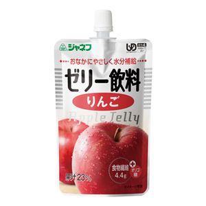 (まとめ)キユーピー 介護食 ジャネフ ゼリー飲料りんご 8袋 12910【×15セット】 - 拡大画像