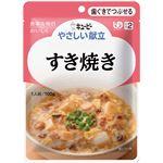 (まとめ)キューピー 介護食 やさしい献立 Y2-15 (15) すき焼き 6袋 Y2-15 20143 【×15セット】