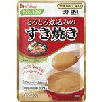 (まとめ)ハウス食品 介護食 やさしくラクケア(1)とろとろ煮込のすき焼き1袋 85199【×50セット】