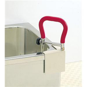 フォーライフメディカル 浴槽手すり エルグリップ(お風呂用手すり) 6301-0300 - 拡大画像