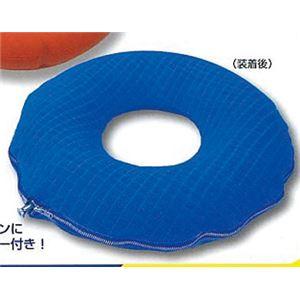【訳あり・在庫処分】 オカモト 床ずれ防止用具・体位変換器 円座ラバークッション S - 拡大画像