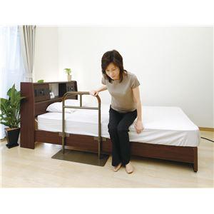 リッチェル ベッド関連用品 ベッド用手すり しんすけST 48140 - 拡大画像