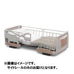 【単品】パラマウントベッド ベッド付属品(ベッド別売)サイドレールのみ1本 KS-151Q【非課税】