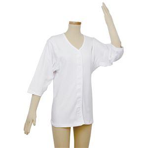 (まとめ)幸和製作所 肌着 テイコブワンタッチ肌着七分袖 婦人用 L UN04W-L【×2セット】 - 拡大画像
