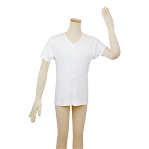 (まとめ)幸和製作所 肌着 テイコブワンタッチ肌着半袖 紳士用 LL UN02G-LL【×2セット】 - 拡大画像