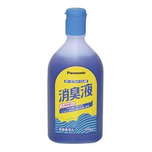 (まとめ)パナソニックエイジフリーライフテック 消臭剤 消臭液 (1)TBN5B 400ml 3419 VALTBN5B【×10セット】 - 拡大画像