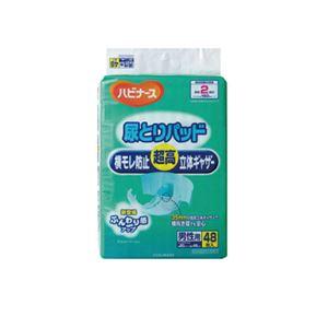 (まとめ)ピジョン 尿とりパッド ハビナース尿とりパッド男性用48枚 袋 11361【×3セット】 - 拡大画像