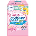 (まとめ)日本製紙クレシア 尿とりパッド ポイズライナー(8)ロング175 32枚入 袋 80710【×15セット】