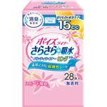 (まとめ)日本製紙クレシア 尿とりパッド ポイズライナー(9)ロング190 28枚入 袋 80711【×15セット】