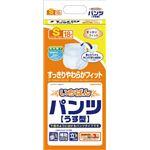 カミ商事 パンツ型 いちばんパンツ (3)うす型 S(18枚×4袋) ケース 477071 border=