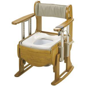 リッチェル 木製ポータブルトイレ 木製トイレ きらく 座優 肘掛昇降 (1)普通便座 18670 - 拡大画像