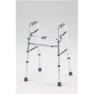 星光医療器製作所 歩行器 アルコー10型 100517【非課税】 - 拡大画像