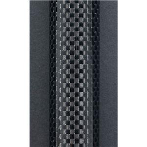 (まとめ)アイ・ティー・ケー ステッキ(伸縮) 電動伸縮杖 伸助さん リアルカーボン SN6100RC【×2セット】 - 拡大画像