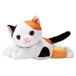 (まとめ)マキテック 杖小物 おでかけマスコット (2)三毛猫 OM-10MC【×3セット】