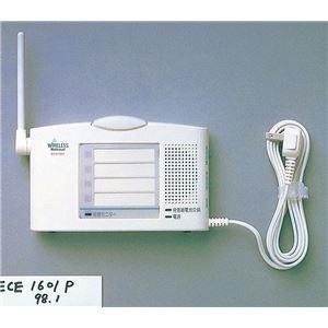 【訳あり・在庫処分】パナソニック 視聴覚補助・通報装置 ワイヤレスコール受信器 ECE1601P ECE1601P - 拡大画像