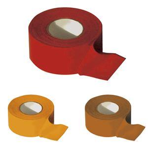 【訳あり・在庫処分】 (まとめ)ウィズ すべり止めテープ 手すり用すべり止めテープ 2.5cm×2m レッド 809-11-001【×5セット】 - 拡大画像
