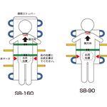 松岡 施設用家具・備品 救護担架 (4)SB-90A